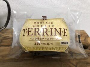 Cheese Terrine/Seven Eleven