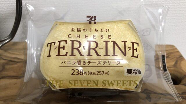 バニラ香るチーズテリーヌ/セブンイレブン
