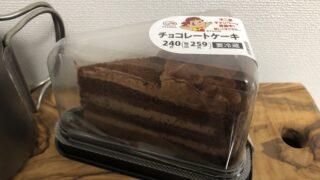 不二家チョコレートケーキ/セブンイレブン