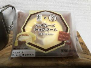 Custard Chocolate Swiss Roll/LAWSON(HATTENDO)